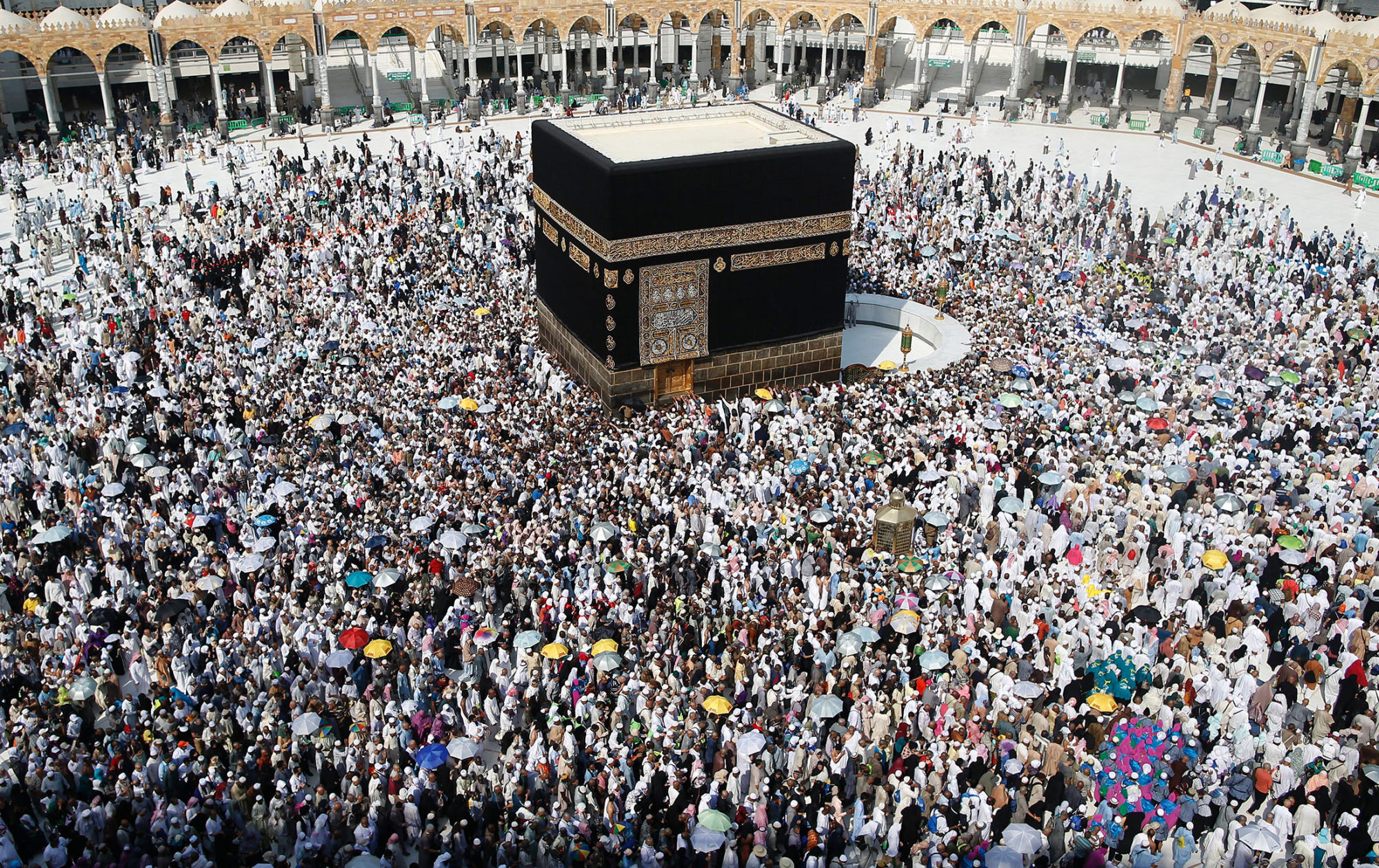 Saudi Rule Change May Bar Israeli, Palestinian Pilgrims From Mecca