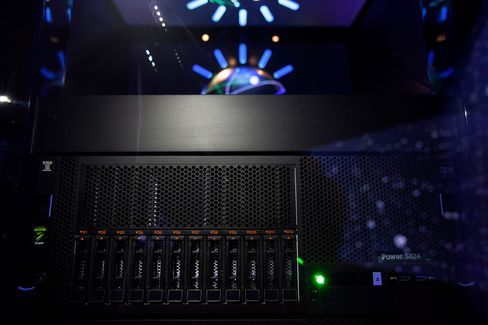 Inside IBM Corp.'s Watson Headquarters Prior To Opening