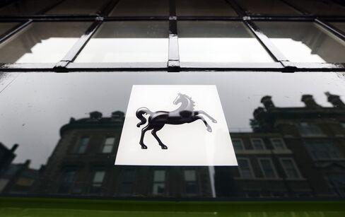 The Lloyds' Prancing Horse Logo
