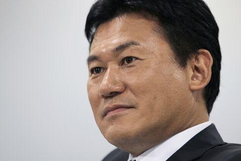 Rakuten Inc. CEO Hiroshi Mikitani