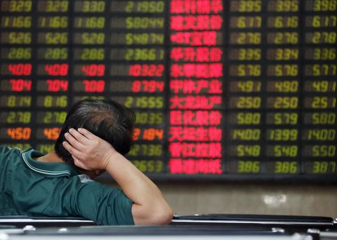 China's Stocks Drop for Second Day as Financial Companies Slide