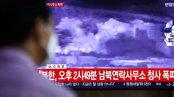 South Korea Warns Kim Jong Un Against 'Reckless' Provocations