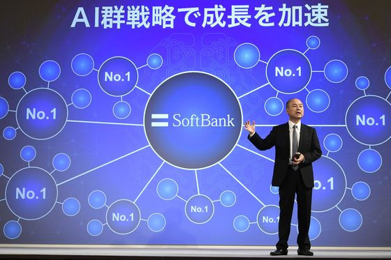 SoftBank's Big Bets Start to Pay Off With $3.8 Billion Uber Gain