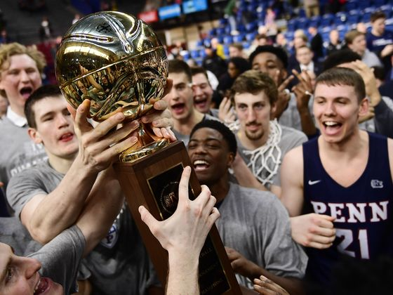 Ivy League Inks Biggest Sponsorship in Conference's History With TIAA