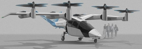 Bristol Aerospace Company Unveils Winged E-Taxi For Commuters