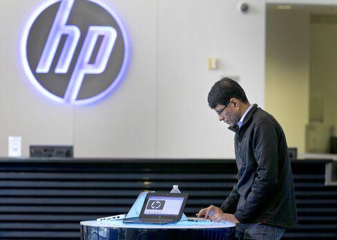HP Rises as Profit Tops Estimates; 27,000 Jobs to Be Cut