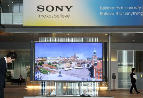 Third Point Funds Boost Stake in Sony as Daniel Loeb Seeks Talks