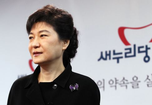 Former Leader Of The Ruling New Frontier Party Park Geun Hye