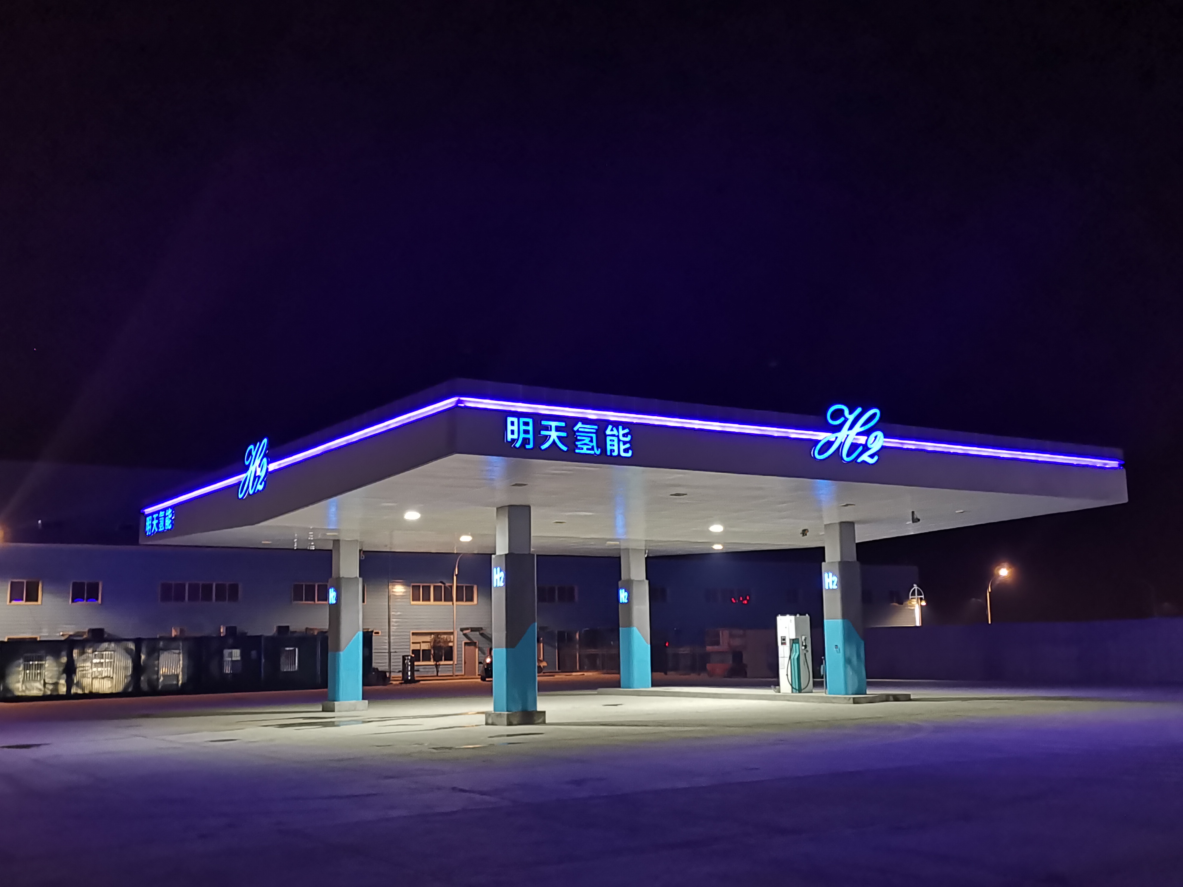 China's Hydrogen Vehicle Dream Chased by $17 Billion of