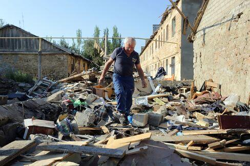 Golmovsky Village In Donetsk