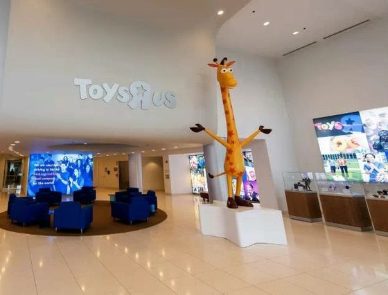 Statue of Toys `R' Us Mascot, Orphaned by Bankruptcy, Finds Home