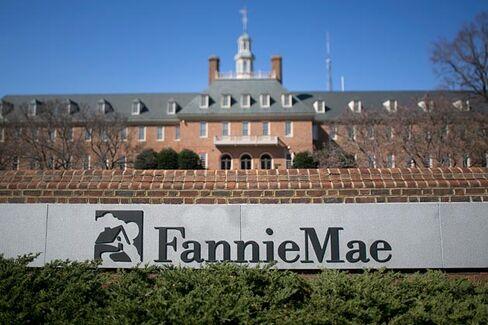 How Does the U.S. Quit Housing When Fannie, Freddie Rake in Billions?