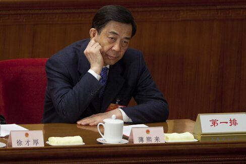Former Chinese Communist Party Secretary of Chongqing Bo Xilai