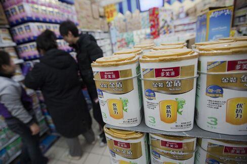 China Investigates Danone, Mead Johnson on Milk Powder Pricing