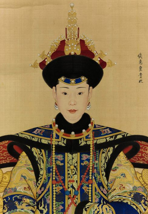 An 18th century portrait that sold for HK$137.4 million at Sotheby's Hong Kong on Oct. 7.
