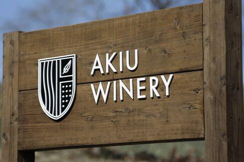Akiu Winery.