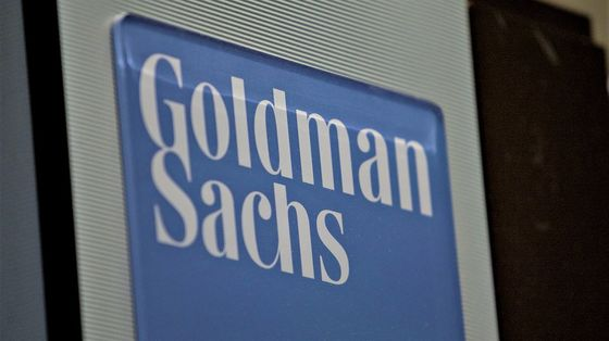 Goldman Requires Vaccines and Masks at Work to Fight Variant
