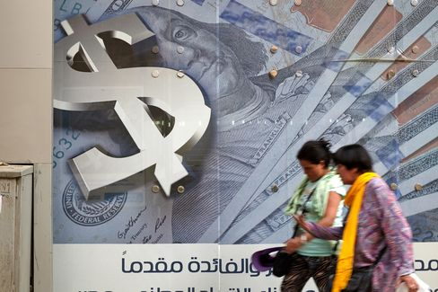 1478610203_Dollars-Egypt