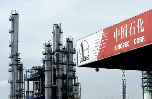 Sinopec to Buy Canada's Daylight Energy