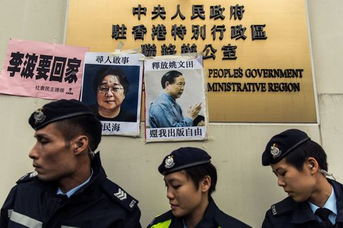 HONG KONG-CHINA-POLITICS-CENSORSHIP