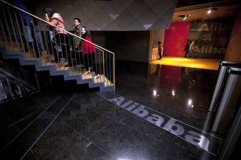 Alibaba Unit Enters China Wireless Industry in Market Opening