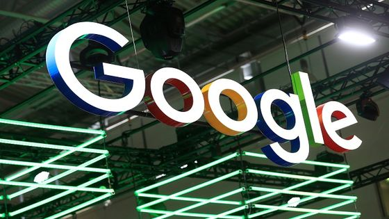Google Monopoly Case by U.S. Sets Stage for Multi-Pronged Attack