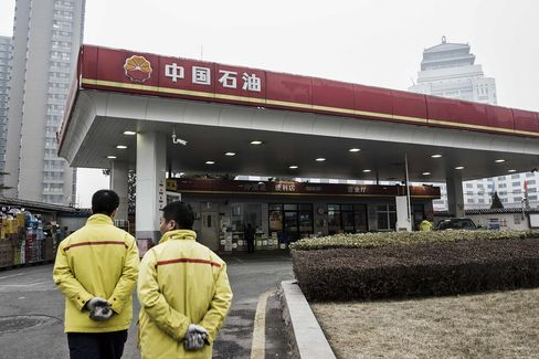 Views Of China Petroleum & Chemical Corp. (Sinopec) And PetroChina Co. Gas Stations As China To Ease Market Barriers For Oil