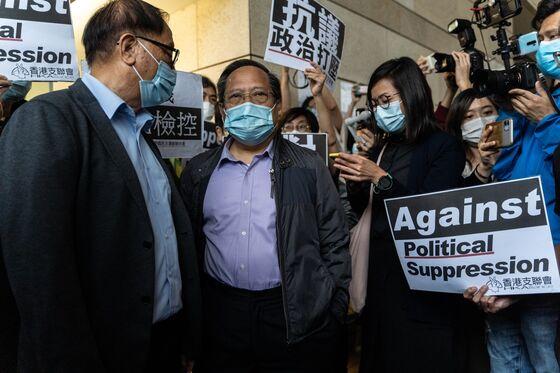 Hong Kong Activists Jailed Up to 10 Months Over Vigil