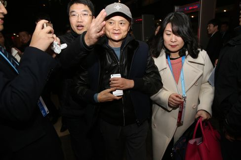 Jack Ma at of the 2nd World Internet Conference in Wuzhen