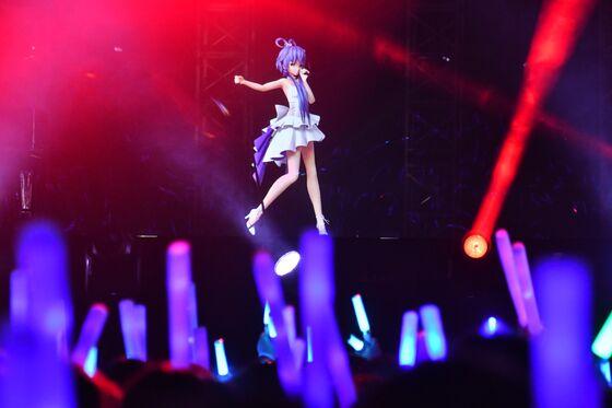 Virtual Singers Headline Multibillion-Dollar Industry in China