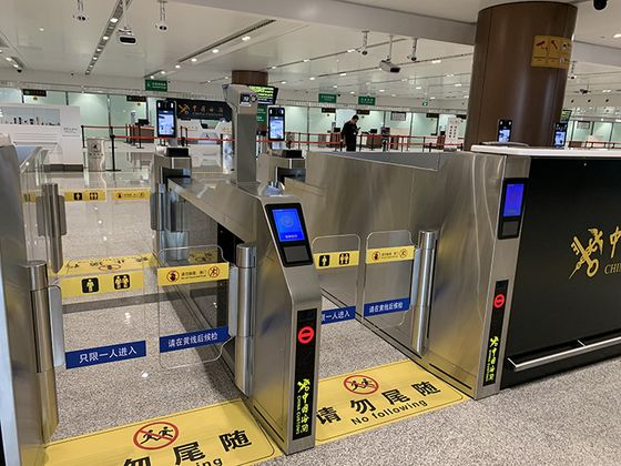 Face Recognition Tech Is Everywhere at China's New Mega Airport