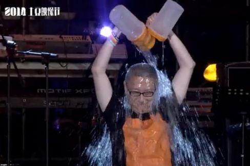 China's Tech CEOs Take the 'Ice Bucket Challenge'
