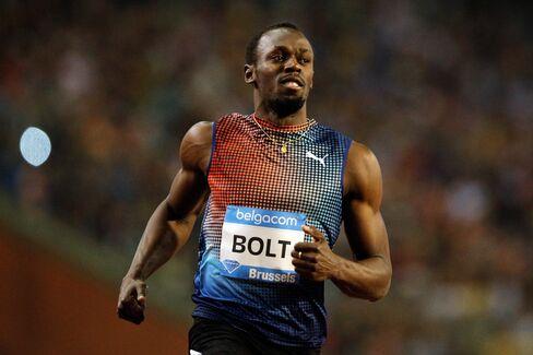 Six-time Olympic Sprint Gold Medalist Usain Bolt
