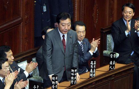 Noda Faces Short Honeymoon in Drive to Increase Japan Taxes