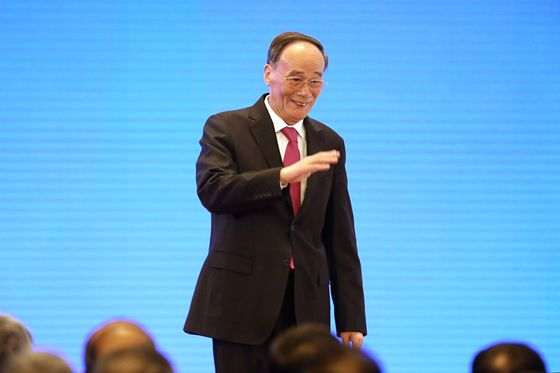 China's Development Model Will Spur Reform, Vice President Says