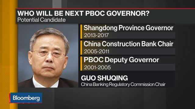 PBOC governor says Bitcoin not a legitimate method of payment