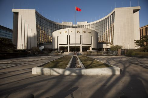 China to Aim for at Least 7 Trillion Yuan Loans