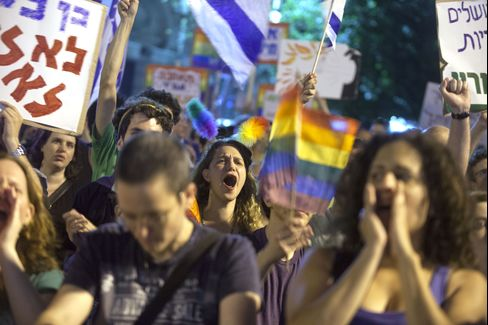 Rally Against Intolerance in Jerusalem