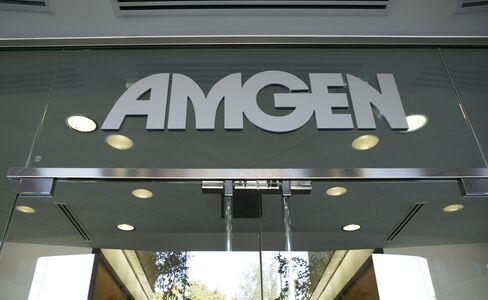 Amgen Headquarters in Thousand Oaks, California