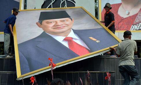 Portrait of Indonesia's President Susilo Bambang Yudhoyono
