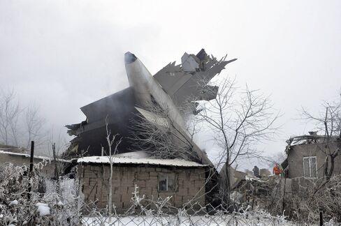 1484548133_kyrgyzstan 747 crash