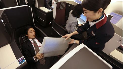 Japan Airlines Business-Class