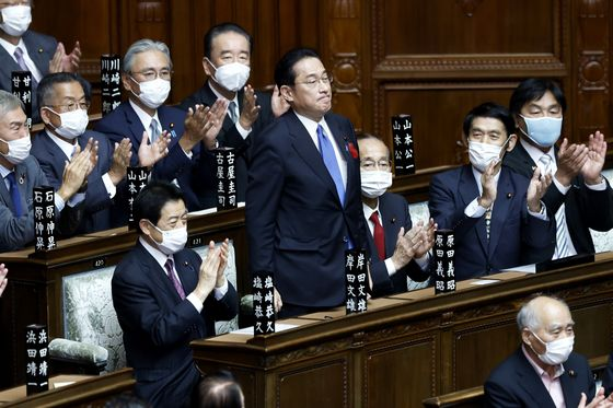 Japan's Kishida Appointed Prime Minister, Calls Oct. 31 Election
