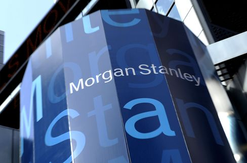 Morgan Stanley Sees Pretax Loss on MBIA Settlement $1.8b