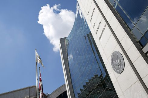 The SEC Headquarters Building Stands in Washington