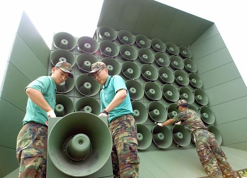 A battery of propaganda loudspeakers along the border with North Korea