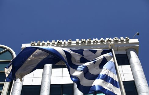 Hellenic Stock Exchange