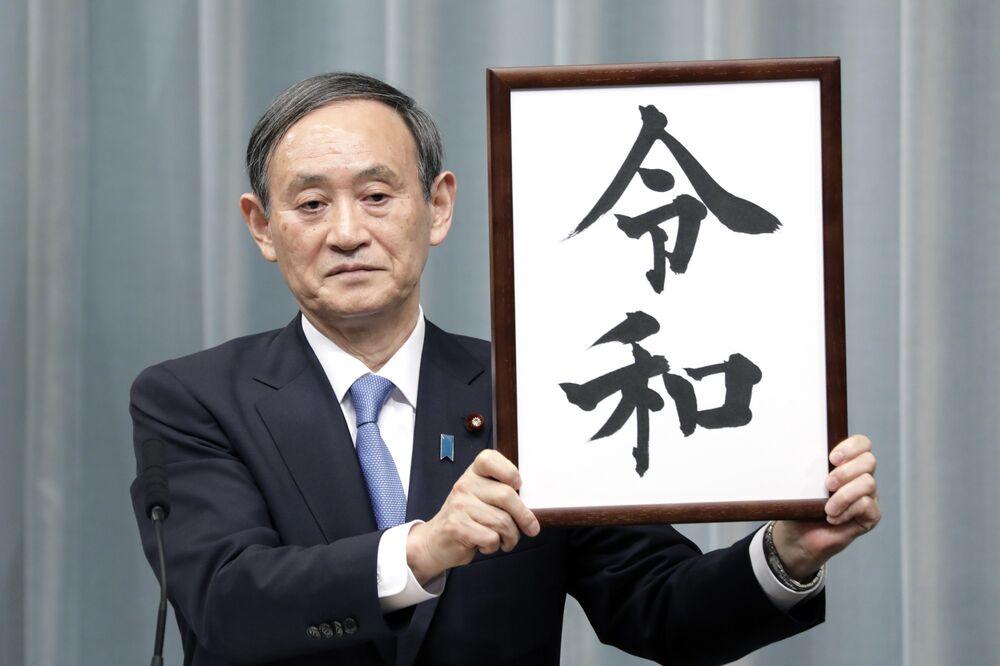 Japan Chooses 'Reiwa' as Name for Incoming Emperor's New Era
