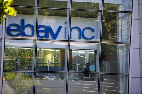 eBay Inc. North Campus in San Jose