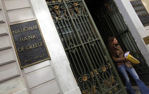 European Stocks Decline as Banks Fall on Greece